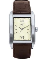 Наручные часы РФС P620301-13D, стоимость: 2310 руб.