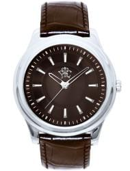Наручные часы РФС P630301-14BR, стоимость: 1980 руб.