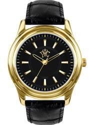 Наручные часы РФС P630311-13B, стоимость: 1830 руб.