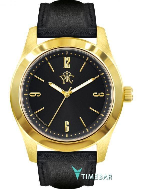 Наручные часы РФС P640311-13B, стоимость: 5670 руб.