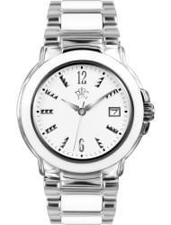 Наручные часы РФС P660404-109W, стоимость: 7500 руб.