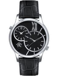 Наручные часы РФС P681201-13B, стоимость: 2160 руб.