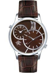 Наручные часы РФС P681201-23N, стоимость: 3080 руб.