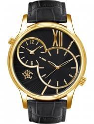 Наручные часы РФС P681211-13B, стоимость: 4810 руб.