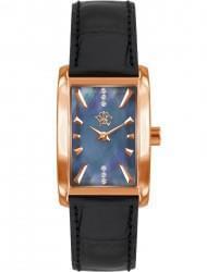 Наручные часы РФС P690321-13B, стоимость: 5180 руб.