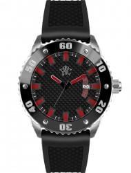 Наручные часы РФС P700401-123B, стоимость: 2380 руб.