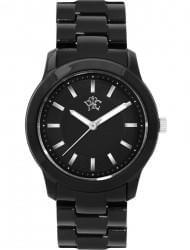 Наручные часы РФС P710306-133B, стоимость: 1210 руб.