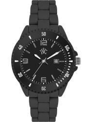 Наручные часы РФС P750306-136B, стоимость: 690 руб.