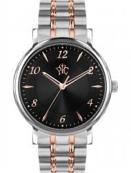 Наручные часы РФС P840301-53B, стоимость: 2840 руб.