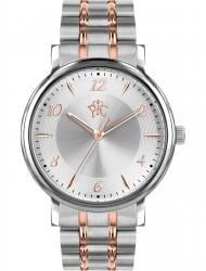 Наручные часы РФС P840301-53S, стоимость: 2840 руб.