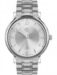 Наручные часы РФС P840301-56S, стоимость: 2730 руб.