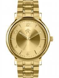Наручные часы РФС P840311-63S, стоимость: 3960 руб.