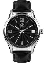 Наручные часы РФС P940301-17B, стоимость: 3130 руб.