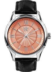Наручные часы РФС P940301-17RG, стоимость: 4050 руб.