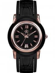 Наручные часы РФС P960421-127B, стоимость: 4400 руб.