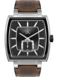 Наручные часы РФС P970201-13B, стоимость: 4590 руб.