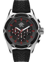Наручные часы РФС P980701-123B, стоимость: 5340 руб.
