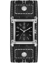 Наручные часы РФС P990301-16B, стоимость: 4340 руб.
