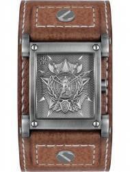 Наручные часы РФС P990301-41S, стоимость: 6230 руб.