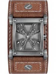 Наручные часы РФС P990301-43S, стоимость: 6230 руб.