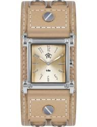 Наручные часы РФС P990301-46G, стоимость: 3800 руб.
