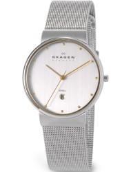 Наручные часы Skagen 355LGSC, стоимость: 9880 руб.