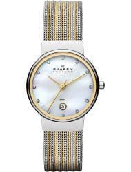 Наручные часы Skagen 355SSGS, стоимость: 11200 руб.