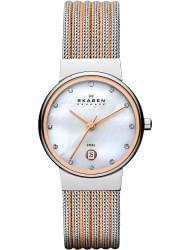 Наручные часы Skagen 355SSRS, стоимость: 11200 руб.