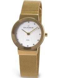 Наручные часы Skagen 358SGGD, стоимость: 6030 руб.