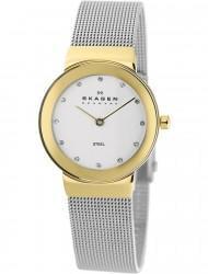 Наручные часы Skagen 358SGSCD, стоимость: 7140 руб.