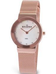 Наручные часы Skagen 358SRRD, стоимость: 8040 руб.