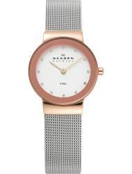 Наручные часы Skagen 358SRSC, стоимость: 6540 руб.