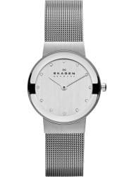 Наручные часы Skagen 358SSSD, стоимость: 10200 руб.
