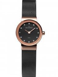 Наручные часы Skagen 358XSRM, стоимость: 8330 руб.