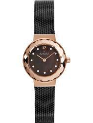 Наручные часы Skagen 456SRM, стоимость: 15300 руб.