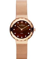 Наручные часы Skagen 456SRR1, стоимость: 12690 руб.