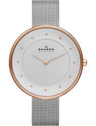 Наручные часы Skagen SKW1078, стоимость: 11830 руб.