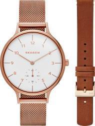 Наручные часы Skagen SKW1079, стоимость: 18900 руб.
