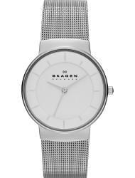 Наручные часы Skagen SKW2075, стоимость: 13400 руб.