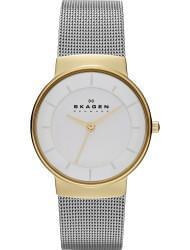 Наручные часы Skagen SKW2076, стоимость: 12740 руб.