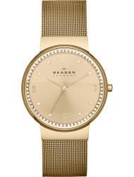 Наручные часы Skagen SKW2129, стоимость: 9040 руб.