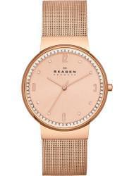 Наручные часы Skagen SKW2130, стоимость: 10540 руб.