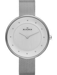 Наручные часы Skagen SKW2140, стоимость: 6700 руб.