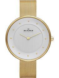 Наручные часы Skagen SKW2141, стоимость: 6480 руб.