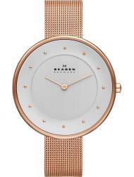 Наручные часы Skagen SKW2142, стоимость: 9410 руб.