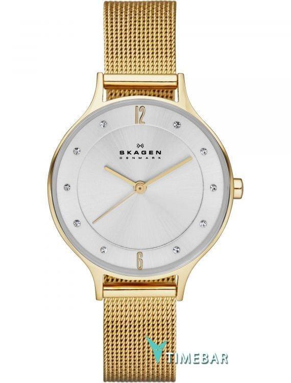 Наручные часы Skagen SKW2150, стоимость: 8580 руб.