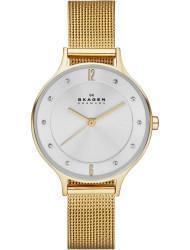 Наручные часы Skagen SKW2150, стоимость: 6430 руб.