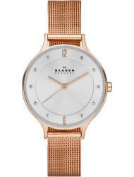 Wrist watch Skagen SKW2151, cost: 169 €