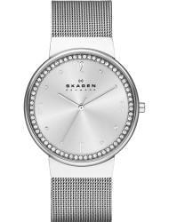 Наручные часы Skagen SKW2152, стоимость: 13450 руб.