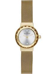 Наручные часы Skagen SKW2186, стоимость: 9730 руб.